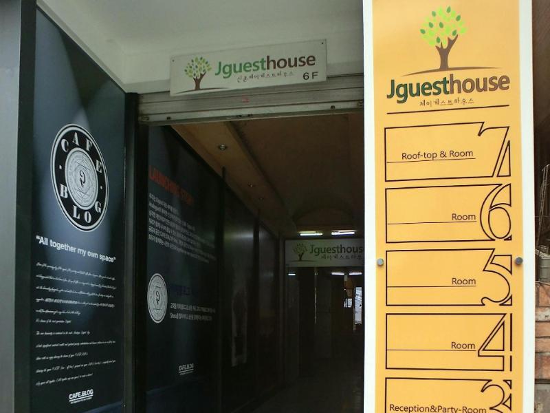 South Korea-J 게스트하우스 신촌 (J Guesthouse Shinchon)