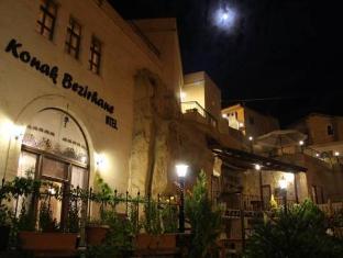 Konak Bezirhane Hotel