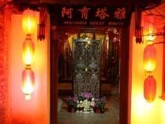 Lijiang Ancient City Ayutaya Hostels, Lijiang