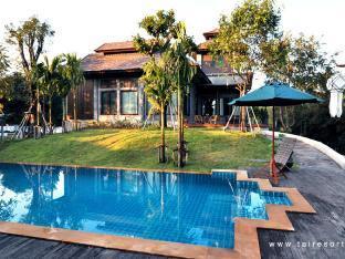 タイ リゾート Tai Resort