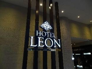 目黒萊昂酒店 image