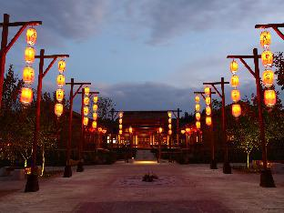 Changbaishan Luneng Resort Timberwood Lodge