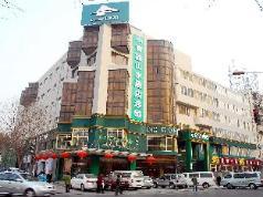 Shanshui Trend Hotel West Railway Station, Beijing