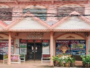 Boontawee Hotel