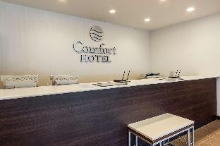 Comfort Hotel Koriyama image