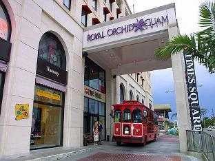 Royal Orchid Guam Hotel