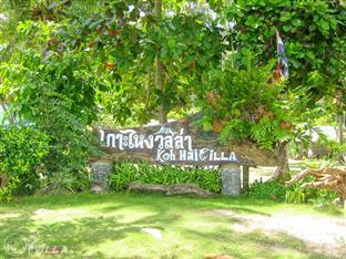 Koh Ngai Villa guestroom junior suite