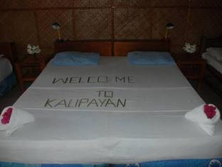 Kalipayan Beach Resort & Atlantis Dive Center Bohol - Gästezimmer