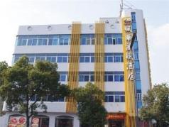 Ningbo Elegance Hotel, Ningbo