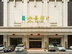Water Way Hotel, Guangzhou
