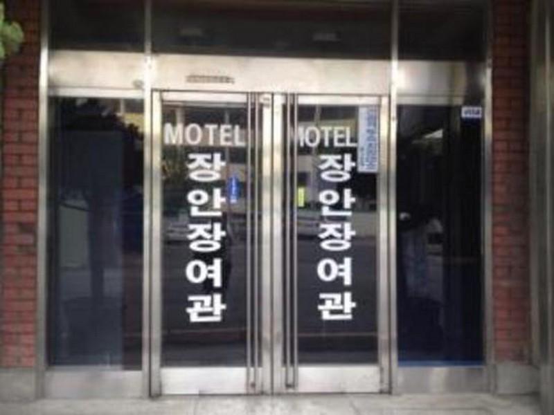 South Korea-장안장 여관 (Janganjang Yeokwan)