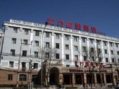 North Langyue Hotel Finance Street Branch, Beijing
