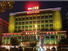 Foshan Kinson Hotel, Foshan