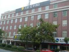 JI Hotel Huanglong Hangzhou, Hangzhou