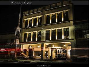 The Ranee Boutique Suites - Kuching