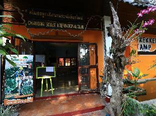 booking Chiang Mai Trekker Camp hotel