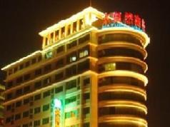 Daziran Business Hotel, Huizhou