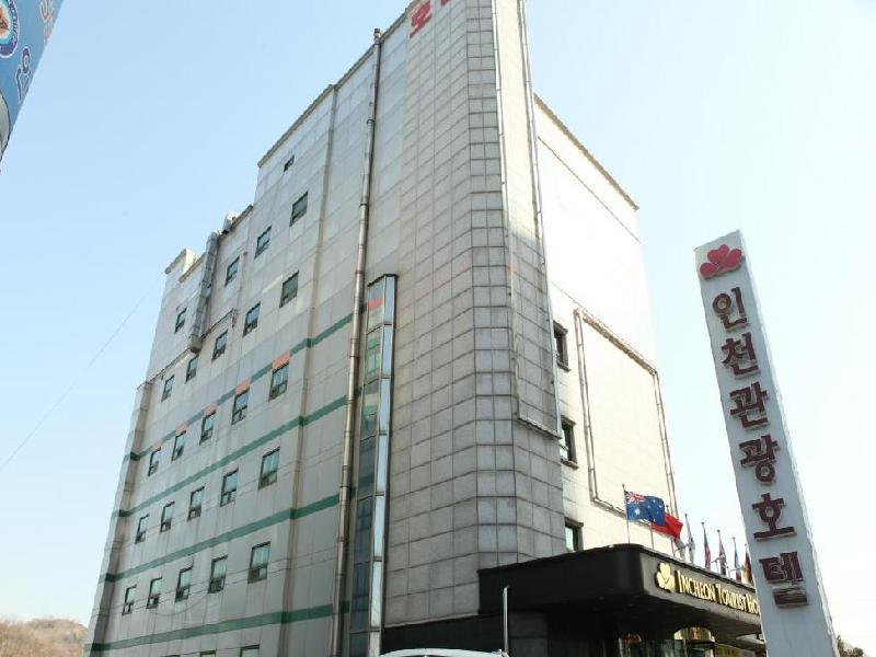 South Korea-인천 관광 호텔 (Incheon Tourist Hotel)