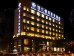 Ningbo Binjiang Holiday Business Hotel, Ningbo