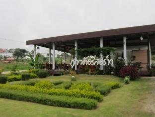 Phu Khao Khor Resort Khao Kho - Hotel Exterior