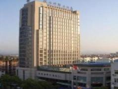 Huishang International Hotel, Huangshan