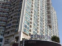 Shenzhen Yunzi Apartment, Shenzhen