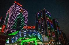 Nantong Yicheng Holiday Apartment, Nantong