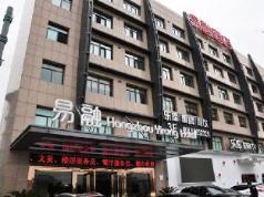 Hangzhou Yirong Hotel, Hangzhou
