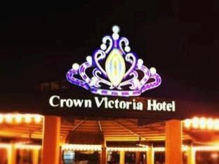 Crown Victoria Hotel Tulungagung