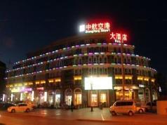 Beijing Zhong Hang Airport Hotel, Beijing