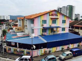 B-Hotel - Penang