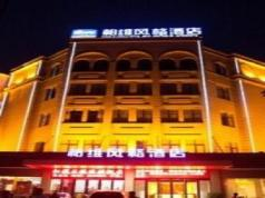 Biway Fashion Hotel - Puyang Huanghe Road, Puyang