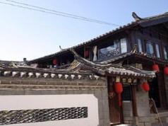 Lijiang Leisure House, Lijiang