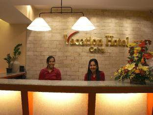 Vacation Hotel Cebu Cebu City - Resepsiyon