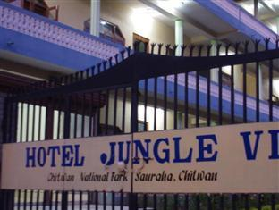 Hotel Jungle Vista Chitwan National Park - Interijer hotela