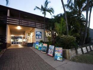Airlie Beach YHA Whitsunday saared