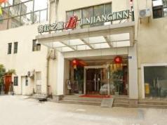 Jinjiang Inn Shenzhen Luohu Mix City Branch, Shenzhen