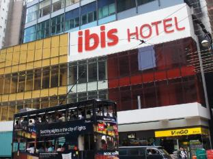 Ibis Hong Kong Central & Sheung Wan Hotel Hong Kong - Exterior do Hotel