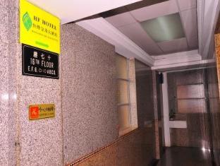 HF 호텔 홍콩 - 로비