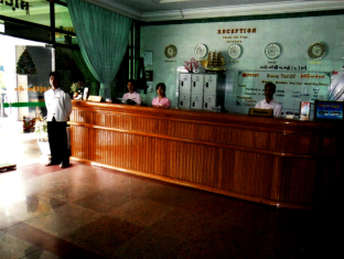 Nice Day Hotel Yangon - Reception