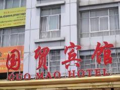 Yiwu Guomao Hotel, Yiwu