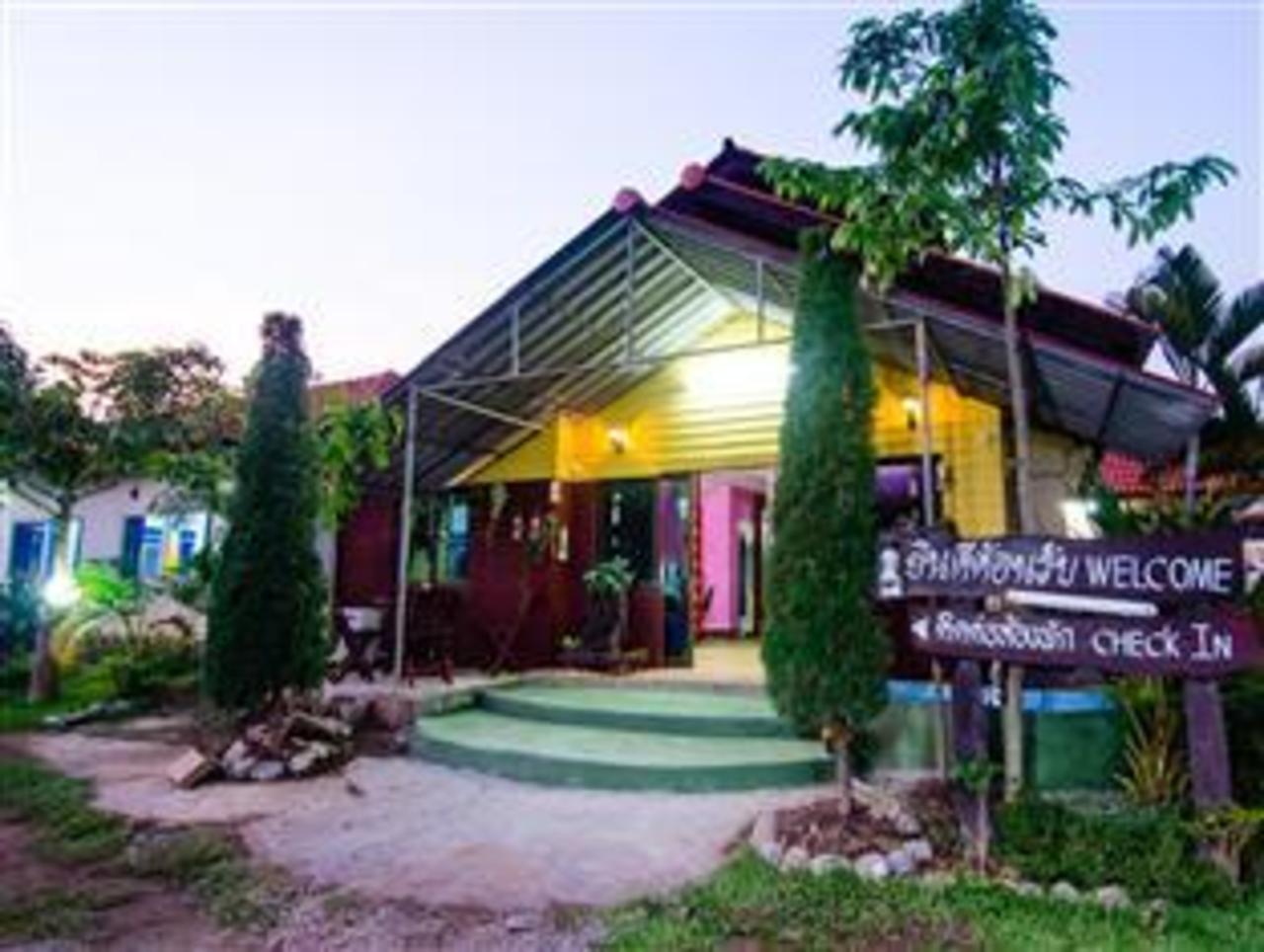 พิงดอย รีสอร์ท (Pingdoi Resort)