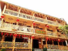 Longji Da Yao Zhai International Youth Hostel, Guilin