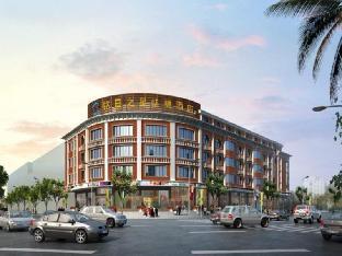 Taicang Mingri Zhixing Express Hotel