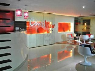 Courtview Inn Bandar Davao - Lobi