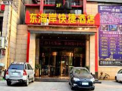 Shijiazhuang Dong Hai An Express Hotel, Shijiazhuang