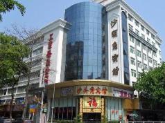 Shatoujiao Hotel, Shenzhen