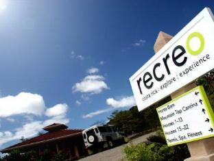 expedia Recreo Hotel