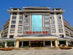 Guilin  Longsheng Huamei International Hotel, Guilin