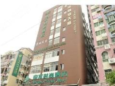 Shanshui Trends Hotel Guangzhou Dongpu Branch, Guangzhou